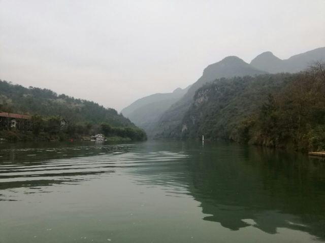 Huangchuan River Three Gorges