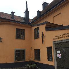 Finnish Church (Finska kyrkan) User Photo