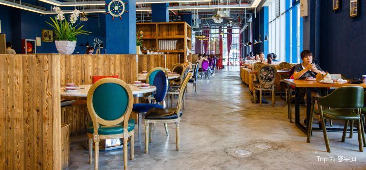 A Mao Restaurant( Wen Hua Square )2
