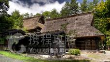 日本民家集落博物馆