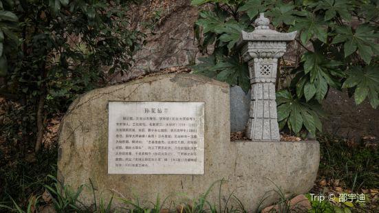 Sunhuaweng Tomb
