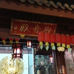 Shanghai Three Contemplations Temple User Photo