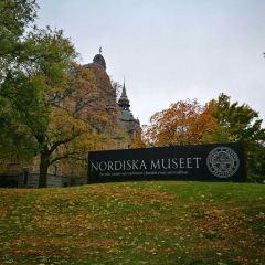 Nordiska museet User Photo