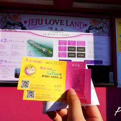 Jeju Love Land User Photo