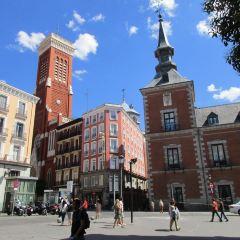 Palacio de Santa Cruz User Photo