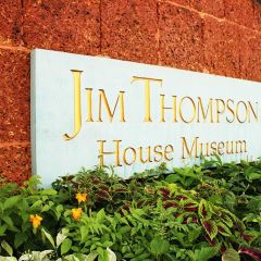 Jim Thompson House User Photo