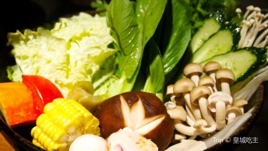 Zhe Huo He Niu Shuan Guo Specialty Store