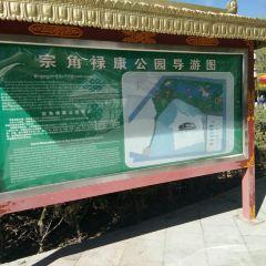 Zongjiao Lukang Park User Photo