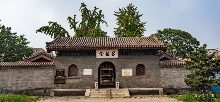 Lvzu Memorial Hall2
