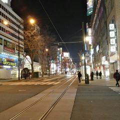 Susukino User Photo