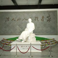 Taoxingzhi Memorial Hall User Photo