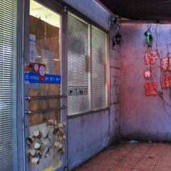 Hao Wai Po Private Kitchen User Photo