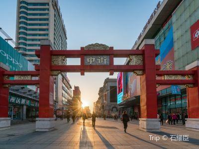 中街商業圈