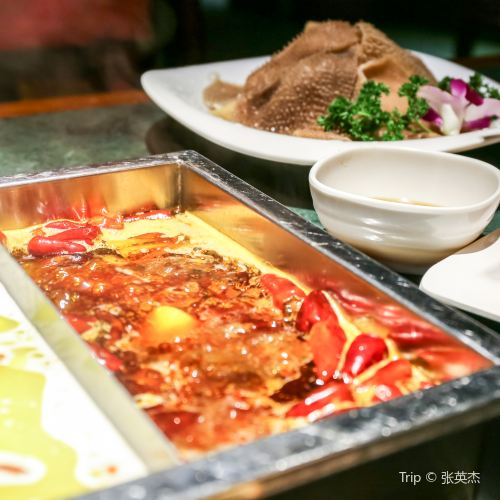 Chongqing Gao Lao Jiu Hot Pot (People's Square)