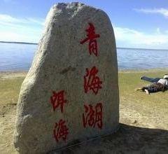 Erhai Lake of Qinghai Lake User Photo