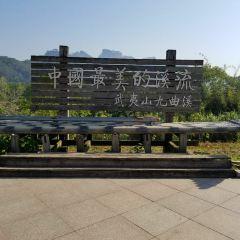 우이산 여행 사진