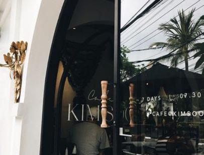 Cafe Kim Soo