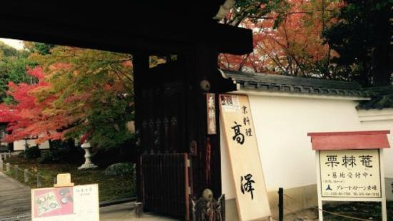 Kyoryori Takasawa