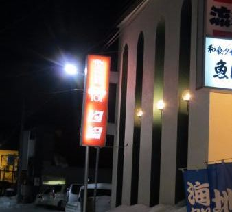 Kayo Studio 101