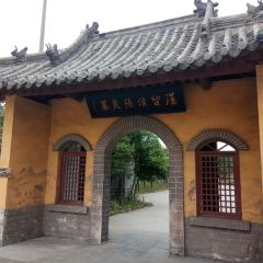 Weishan Island Scenic Area User Photo