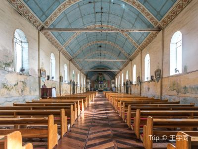 San Isidro Labrador Convent