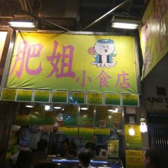 Fei Jie User Photo