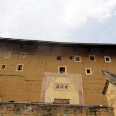 Gaobei Tulou Buildings User Photo