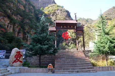 Tianhe Mountain