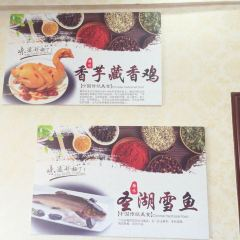 川香渝味坊用戶圖片