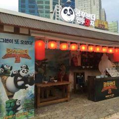 Jinhae gu User Photo