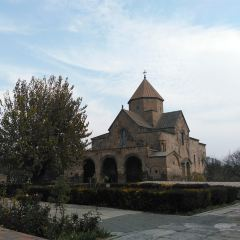 Echmiadzin Monastery User Photo