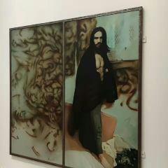 Tate Modern User Photo