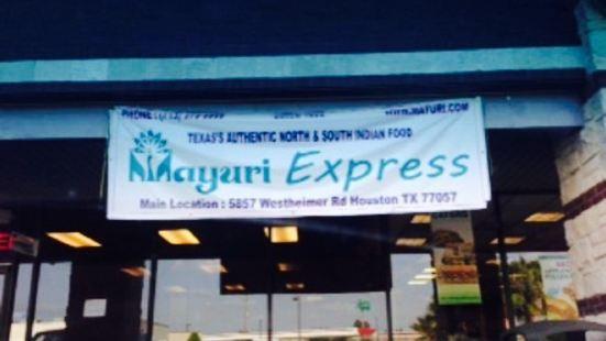 Mayuri Express