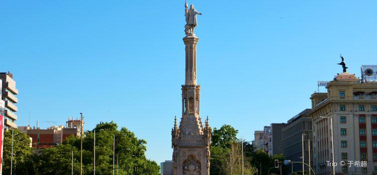 哥倫布廣場3