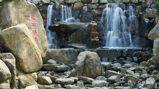 Baimajian Longchi Scenic Area