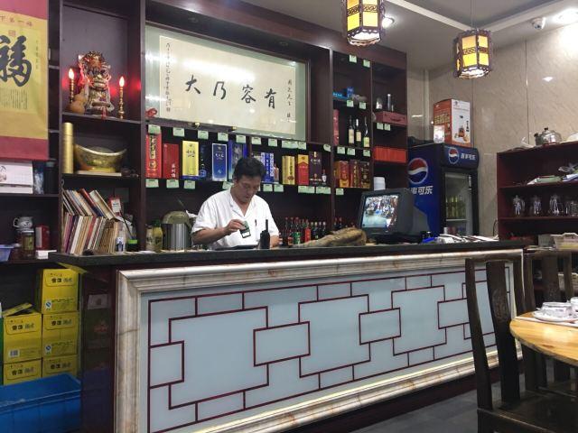 協和菜館(鳳凰街店)
