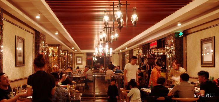 Ju Jia Restaurant( Xia Jia Shu Street )3