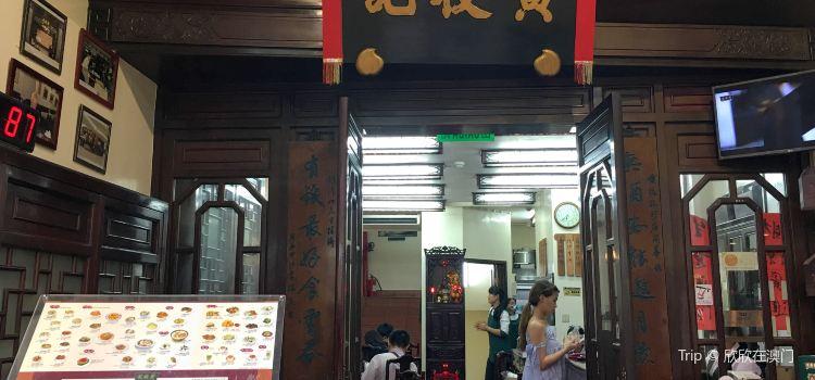 Wong Chi Kei1