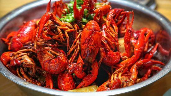 Huang Shi Fu Spicy Shirmp ( Jin Shan Da Dao )
