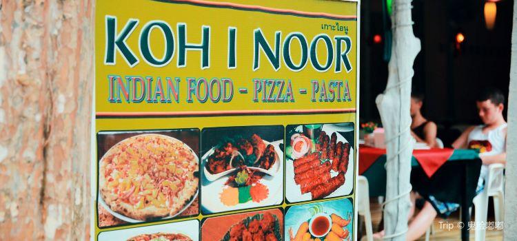 Kohinoor Indian Restaurant & Pizza2