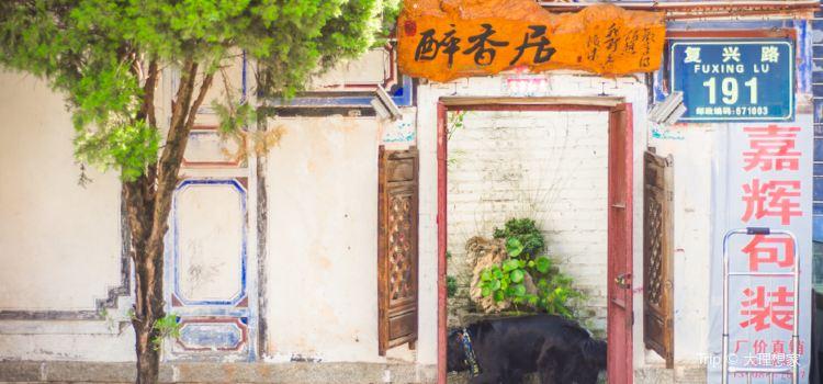 Zui Xiang Ju Ma La Xiang Guo3
