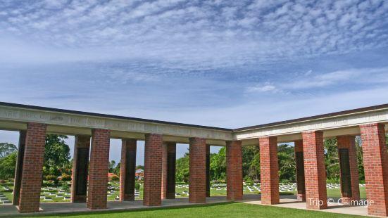 山打根戰俘營紀念館