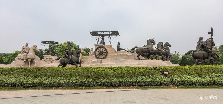徐州漢文化景區1