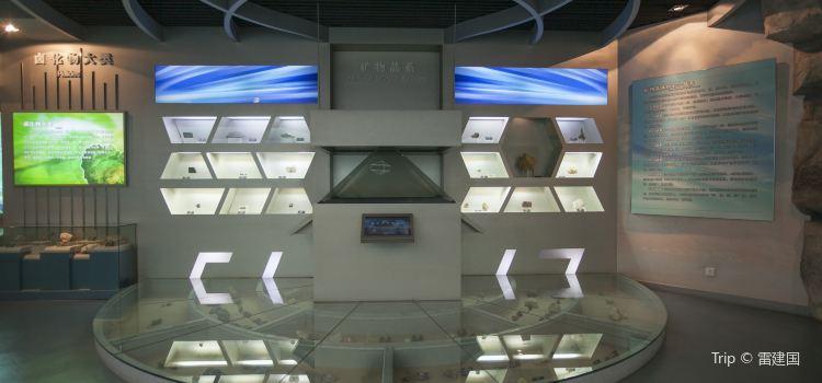 甘肅地質博物館1