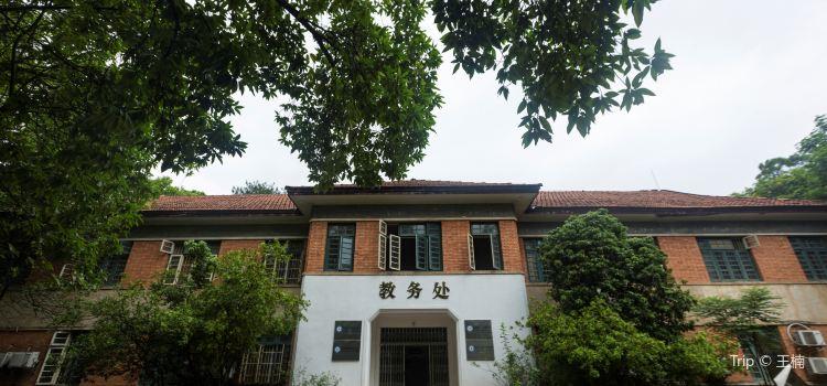 Guangxi University for Nationalities3