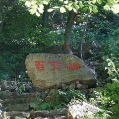 Mount Jiguan Scenic Area User Photo