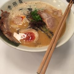 Kanada-ya Ramen Bar User Photo