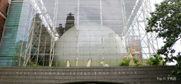 Rose Center for Earth and Space1