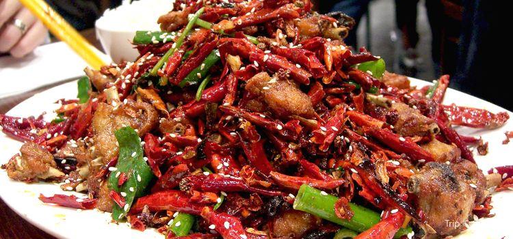 Dainty Sichuan2