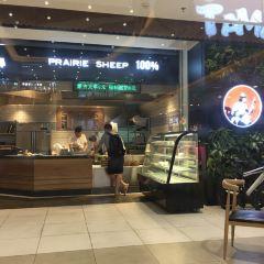 小尾羊(蘇寧廣場店)用戶圖片